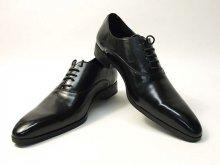 buty biznesowe męskie