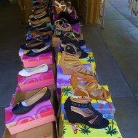 trendy obuwnicze